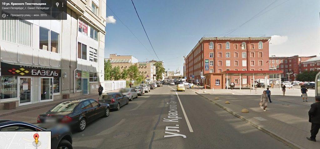 Красного текстильщика улица