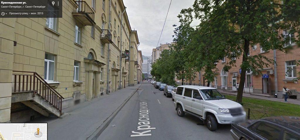 Краснодонская улица