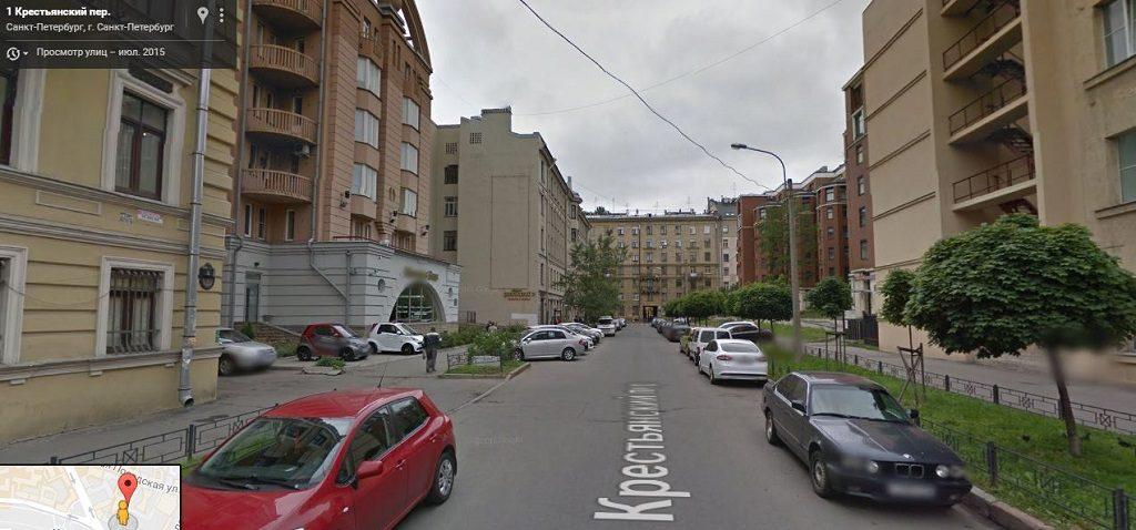Крестьянский переулок