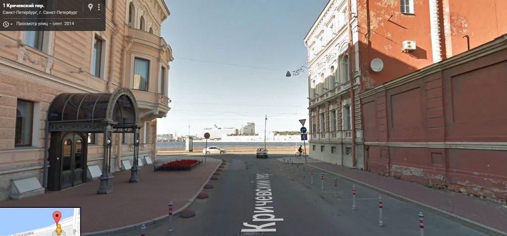 Кричевский переулок