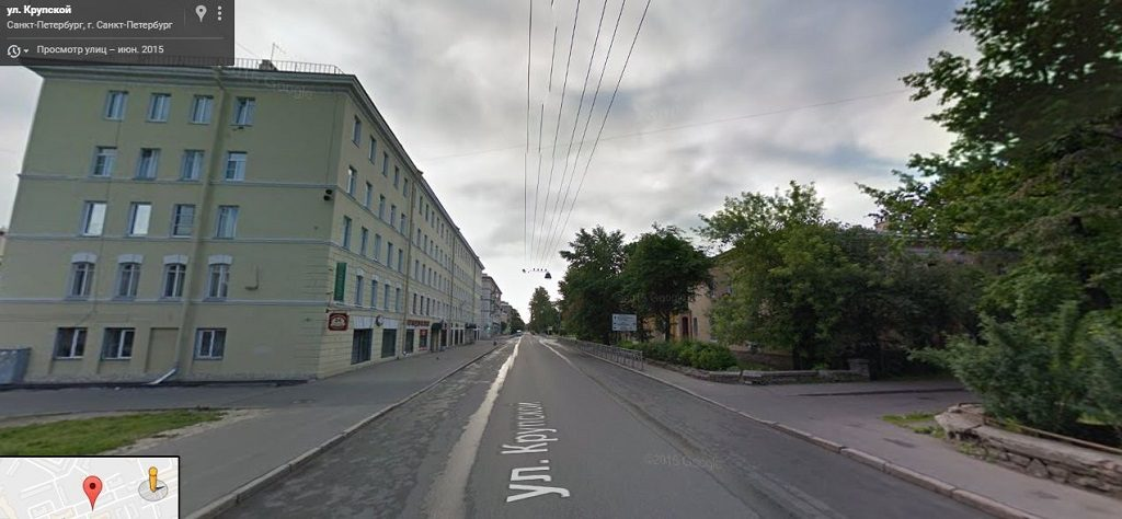 Крупской улица