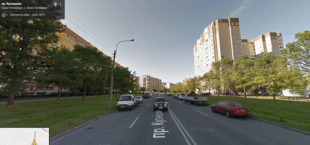 Кузнецова проспект