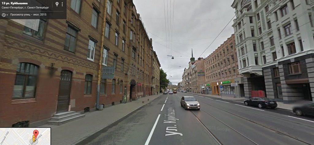 Куйбышева улица