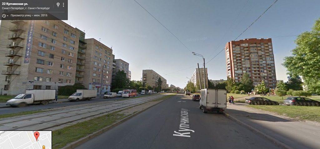 Купчинская улица