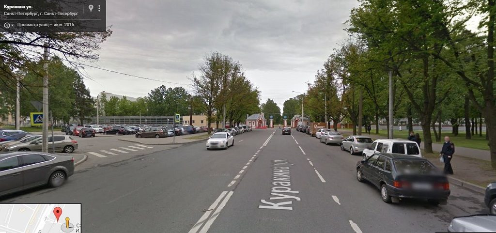 Куракина улица