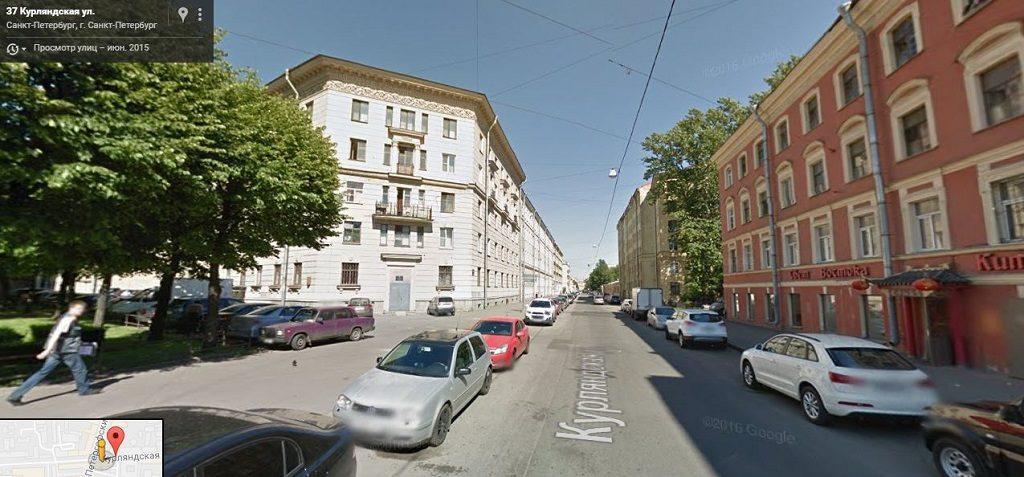 Курляндская улица