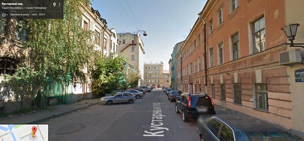 Кустарный переулок