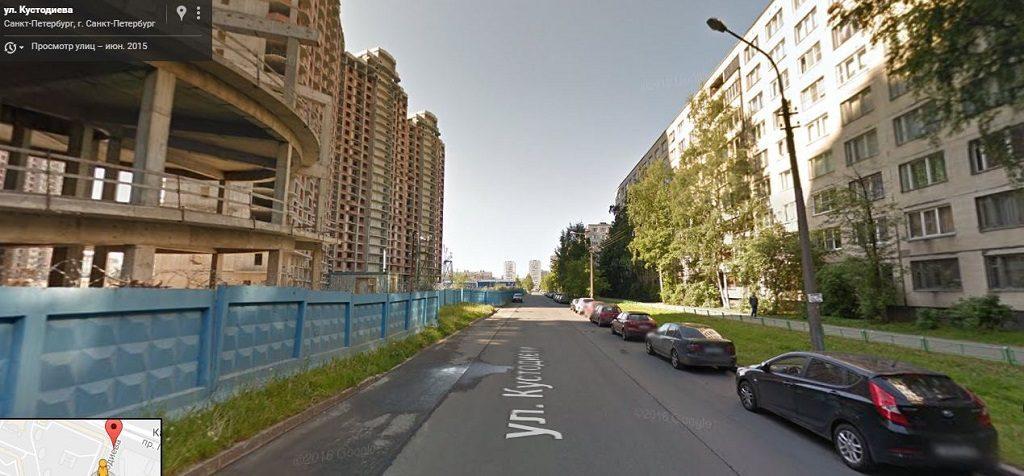 Кустодиева улица