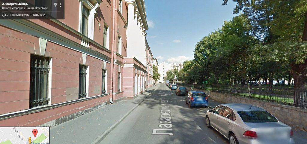 Лазаретный переулок