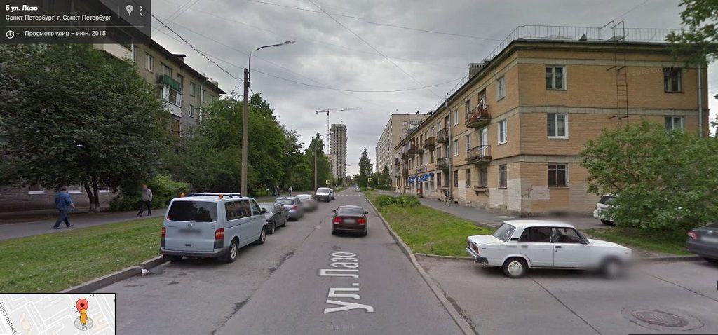 Лазо улица
