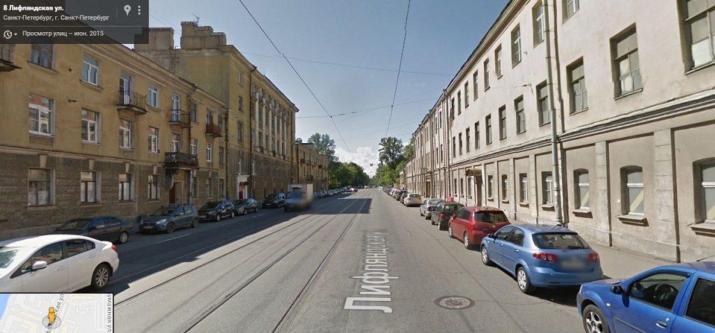 Лифляндская улица