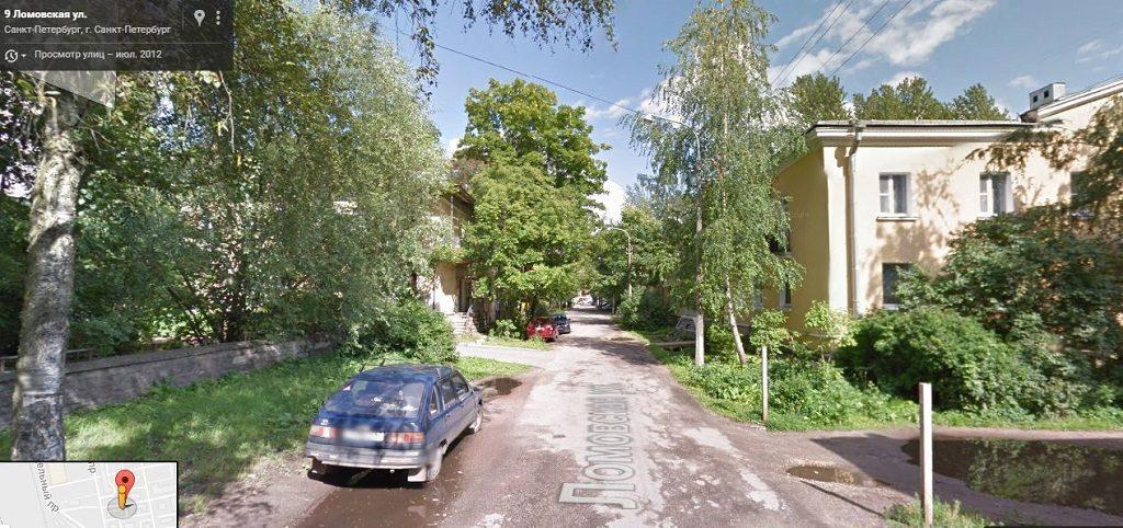 Ломовская улица