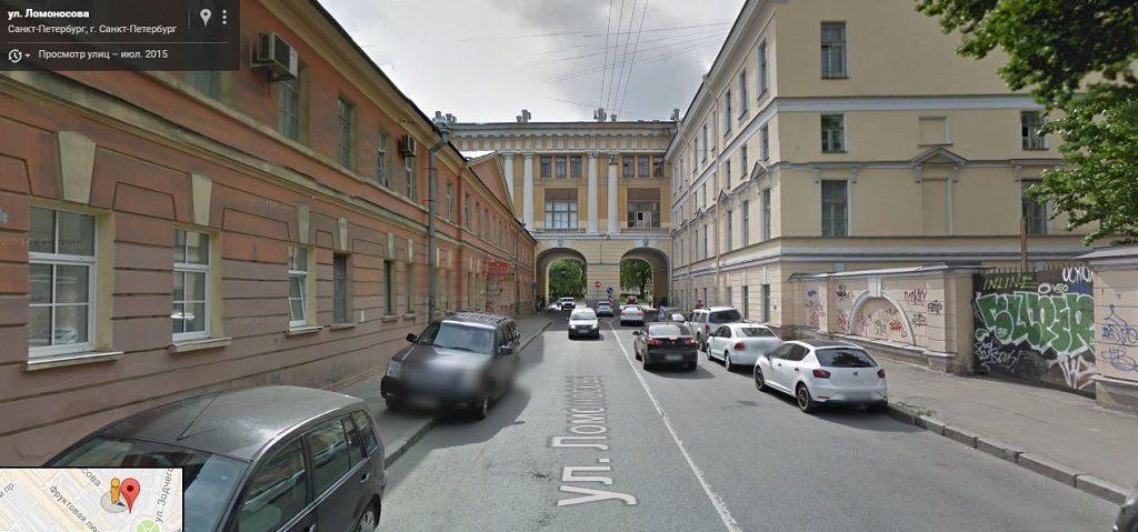 Ломоносова улица