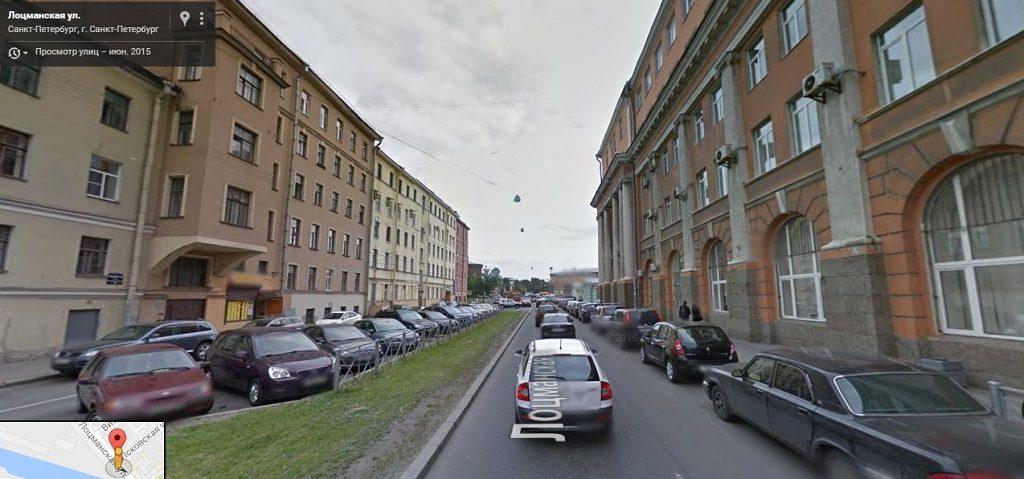 Лоцманская улица