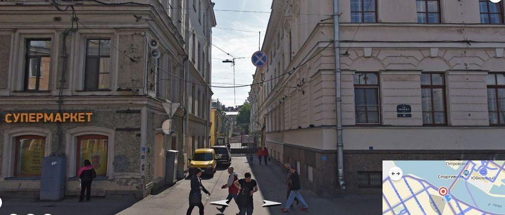 Магдалинский переулок
