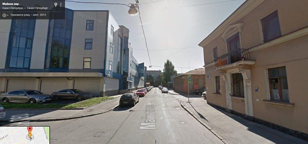 Майков переулок