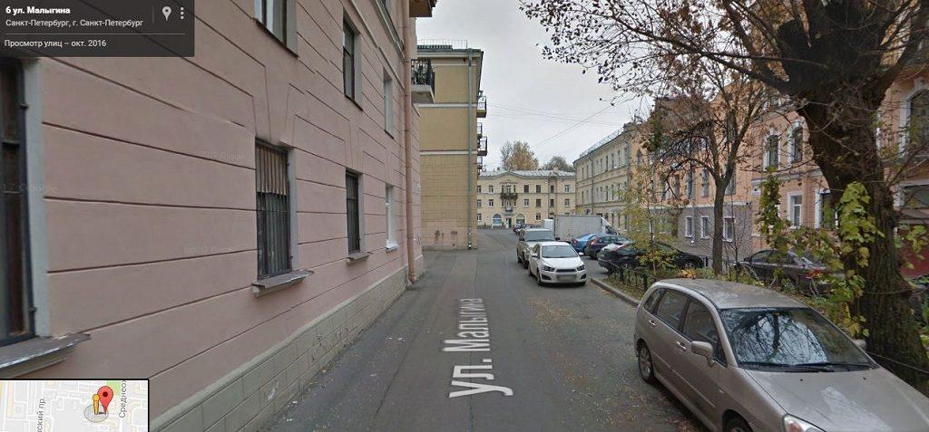 Малыгина улица