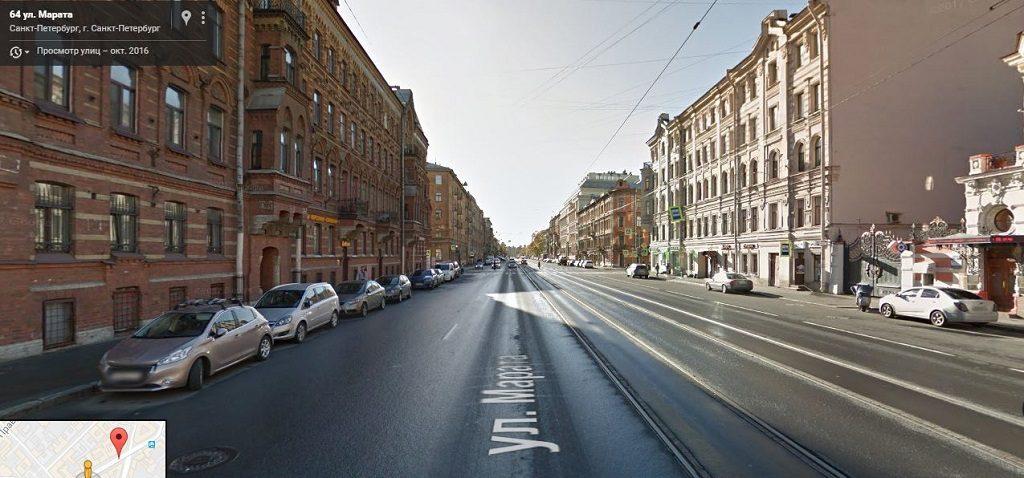 Марата улица