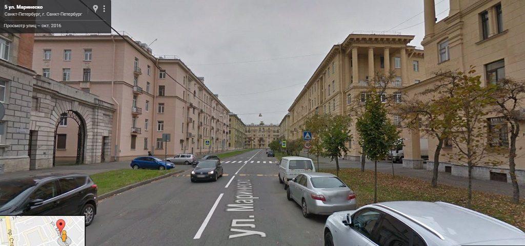 Маринеско улица