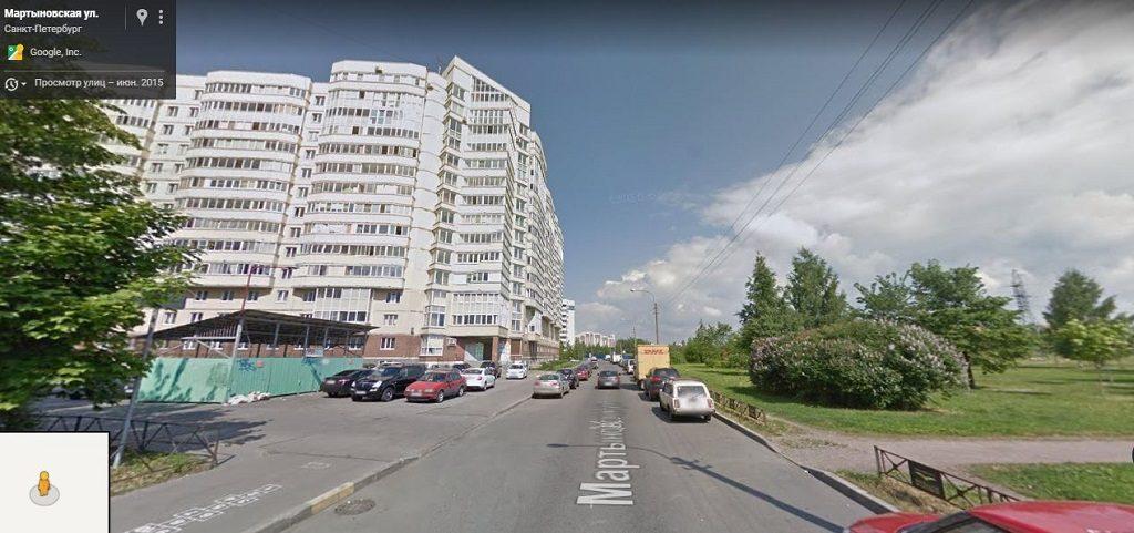 Мартыновская улица