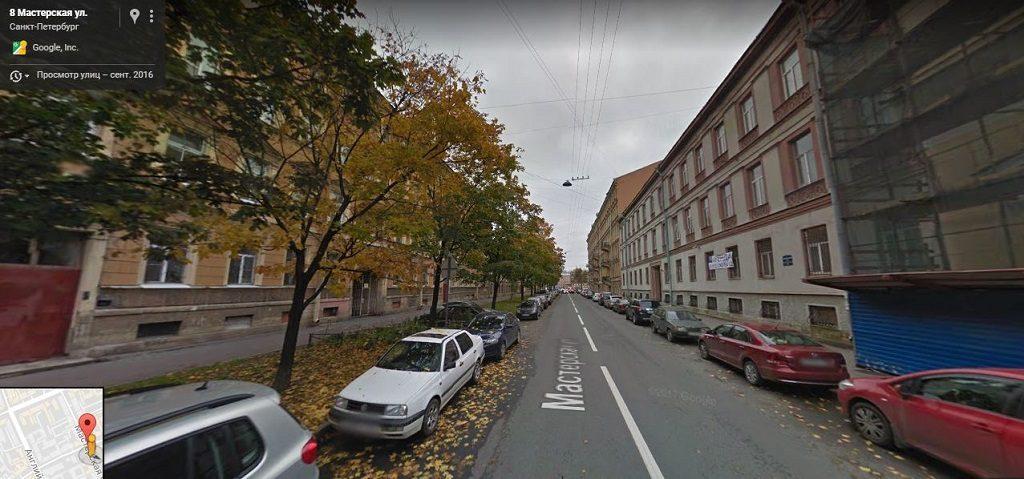 Мастерская улица