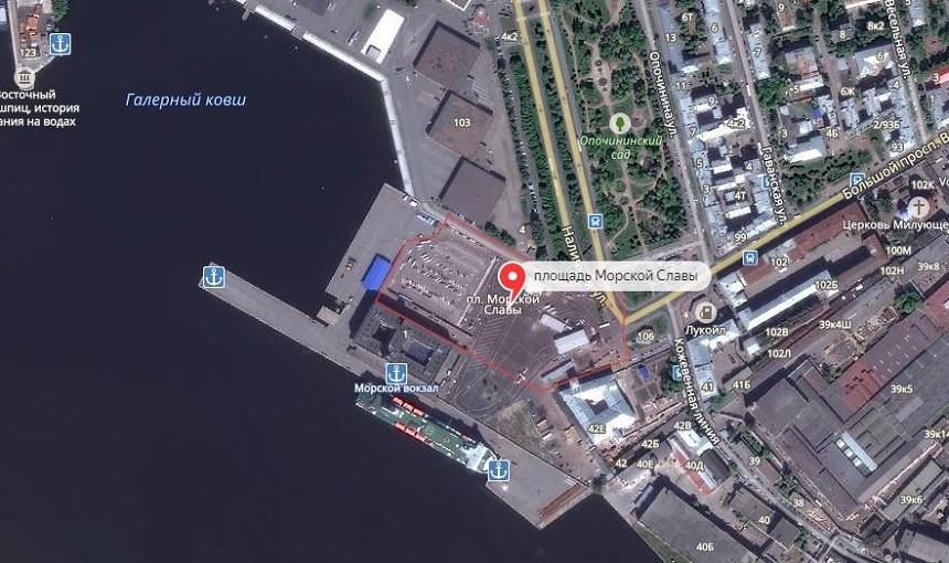 Морской Славы площадь